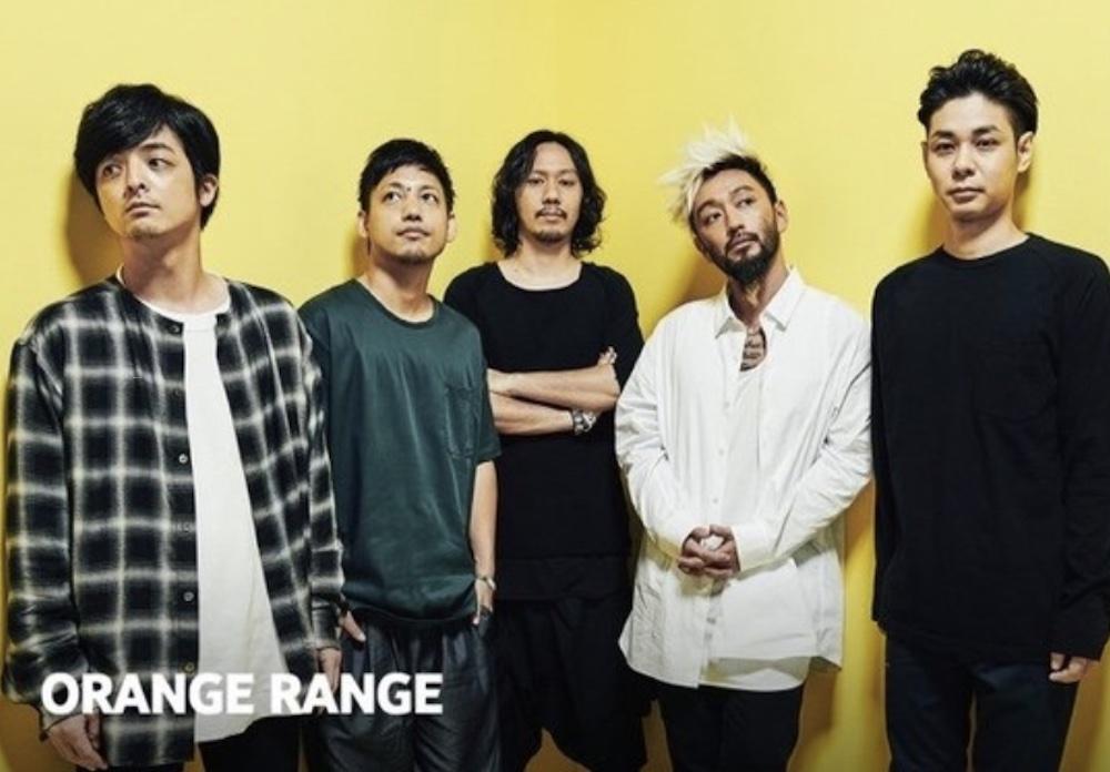 2021年のオレンジレンジ(ORENGE RANGE)の現在!結婚や音楽活動などについて徹底調査
